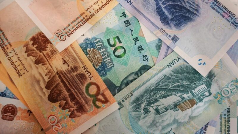 【名家專欄】人民幣升值或貶值的兩難困境