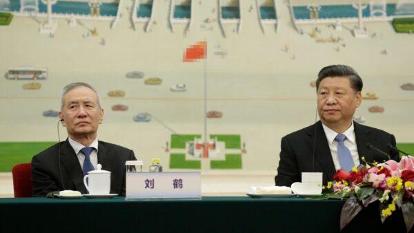 劉鶴權力擴大 美媒稱習近平安排新任務