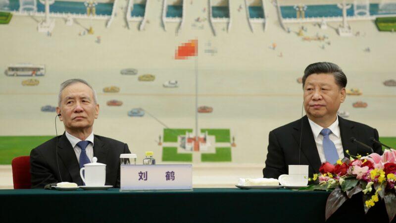 刘鹤权力扩大 美媒称习近平安排新任务