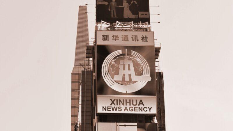 新華社分社副社長陳曉虎身亡 年僅48歲