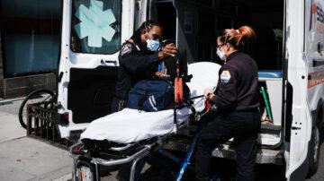 紐約急救員背書亞當斯 呼籲更公平待遇
