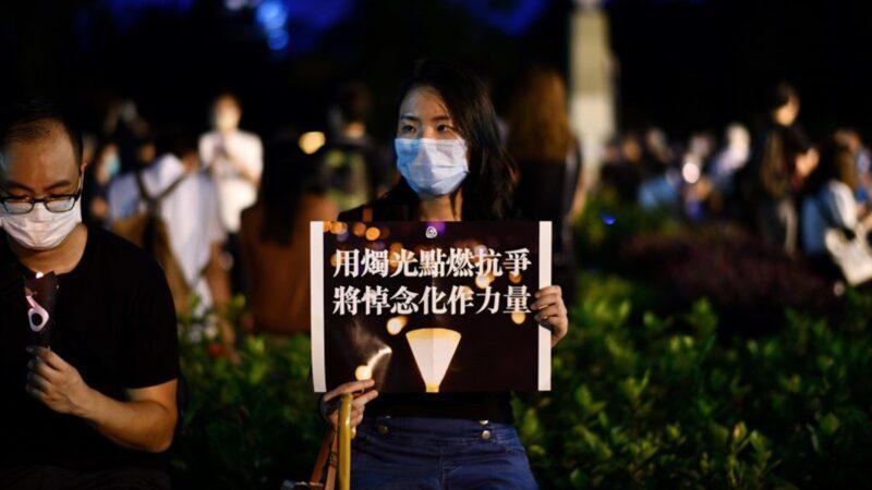 六四32周年香港如临大敌 穿黑衣也让港警害怕