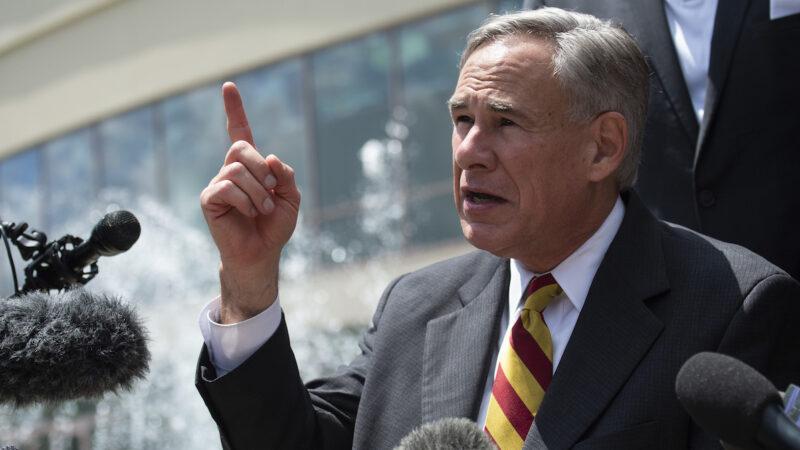 德州州长签署议案  谴责中共活摘器官