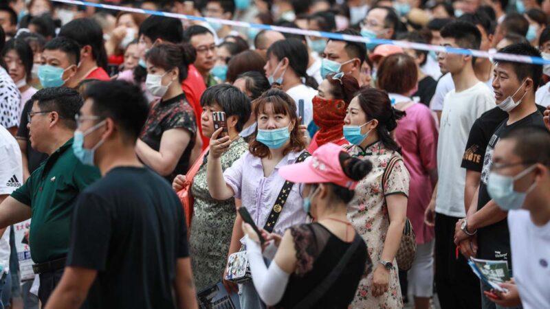 北京打压补习班 高考志愿填报咨询价格暴涨
