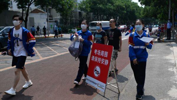 中国高考来临 江西爆集体作弊事件
