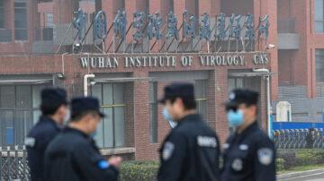 【今日点击】为北京封杀实验室泄漏讨论 欧美科学期刊成帮凶