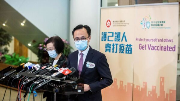 免费婚介千万豪宅抽奖 香港催打疫苗出奇招