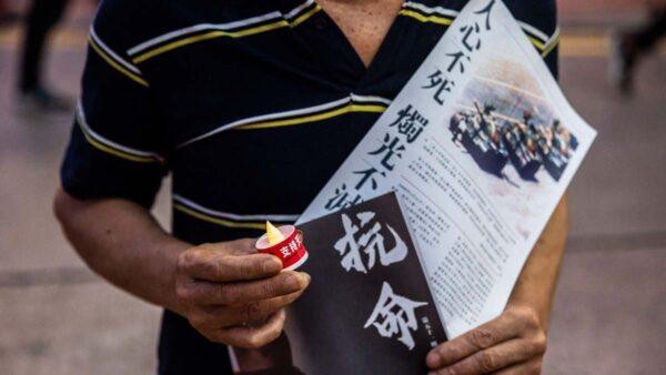 港警六四抓人封维园 港人坚持悼念 手机灯光遍街头