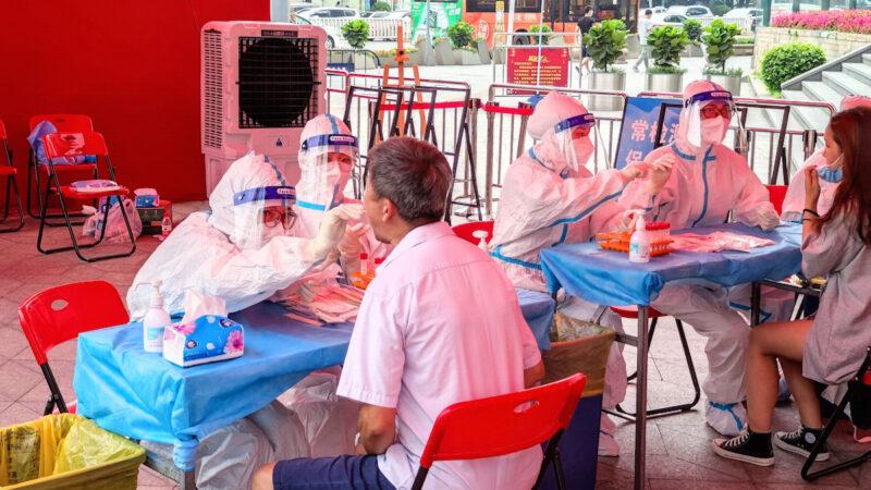 【禁闻】10亿疫苗白打? 广东核酸检测越演越烈