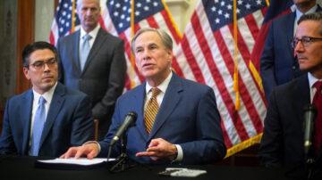德州新法 保護兒童的父母免受錯誤指控