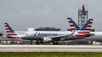 劳力短缺  美国航空取消数百航班
