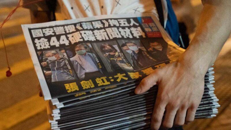 傳教師發《蘋果》遭停課 國際聚焦香港扼殺新聞自由