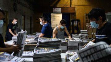 香港蘋果日報社內部信件:25日決定是否停刊