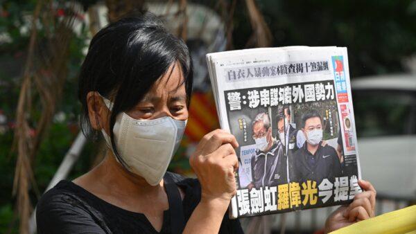 苹果日报和壹传媒两高层保释被拒 8月再提讯