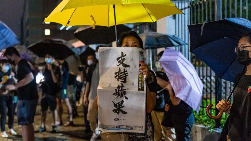 香港蘋果日報遭受紅色恐怖 被迫24日提前停刊