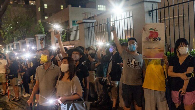 香港蘋果日報告別書:新聞自由成暴政犧牲品