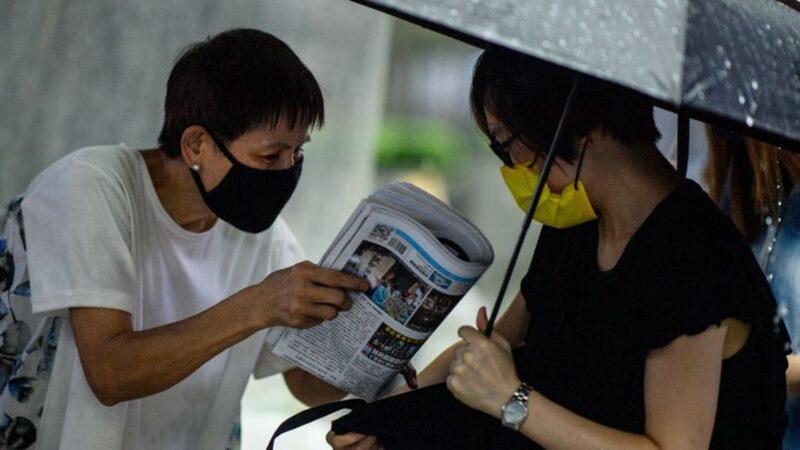 港人搶購蘋果日報 無聲抗爭感動中國人:了不起