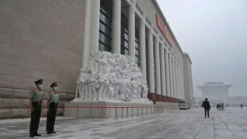 中共百年党庆前 美提重磅决议 谴责中共百年罪恶