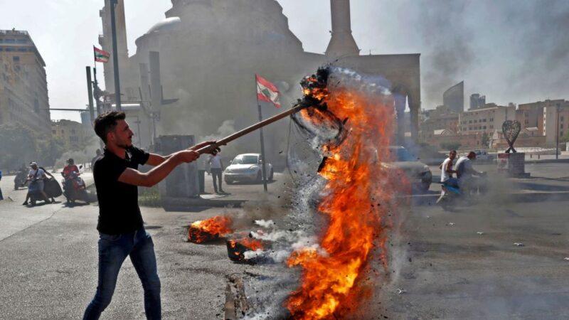 经济危机陷无政府僵局 黎巴嫩爆警民冲突