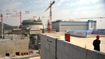 【今日點擊】廣東核電廠疑核洩漏 核輻射燃料量是福島3倍
