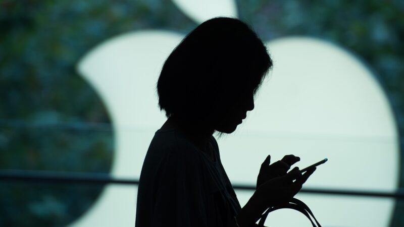 【名家专栏】苹果给予中共权力 剥夺美国权力