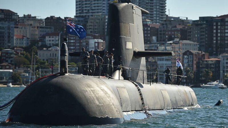 澳洲巨资升级潜艇 疑与美国联手对付中共