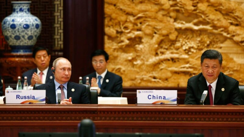 【名家专栏】中国的假朋友:俄罗斯