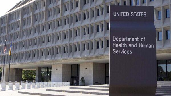 美監察機構查NIH資金去向  生化專家:有助病毒溯源