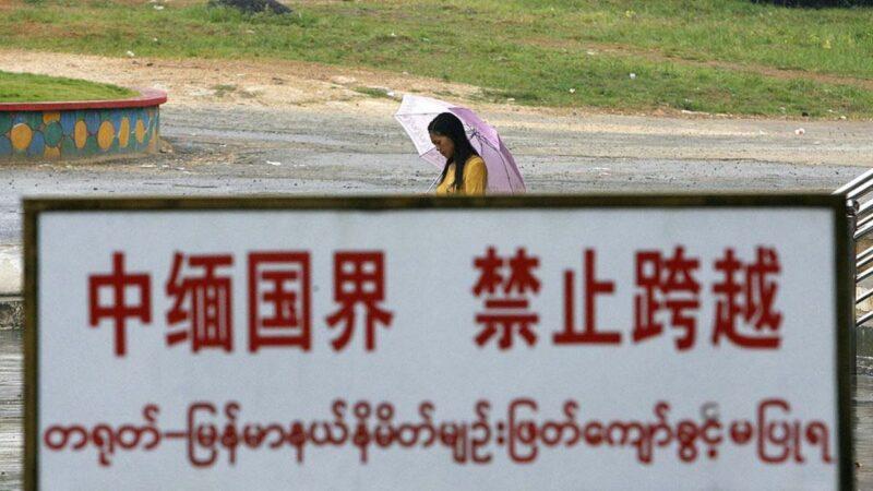 中共突然强逼缅北中国人全部回国 多人涌口岸抗议