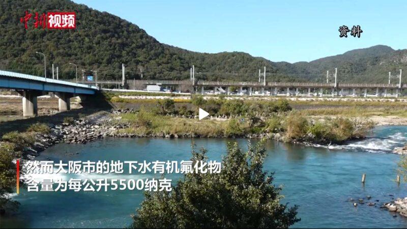 """炒作日本地下水""""超标110倍"""" 党媒集体翻车"""