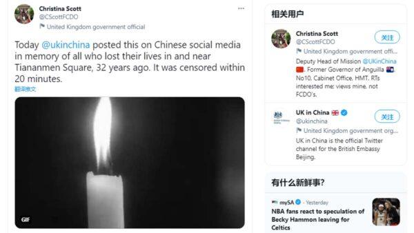 英驻华使馆官微贴烛光照悼六四 20分钟被删