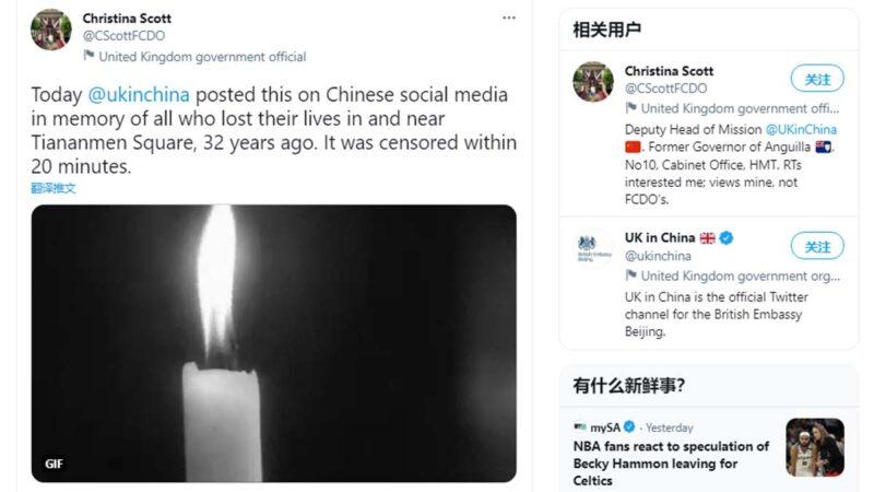 英駐華使館官微貼燭光照悼六四 20分鐘被刪