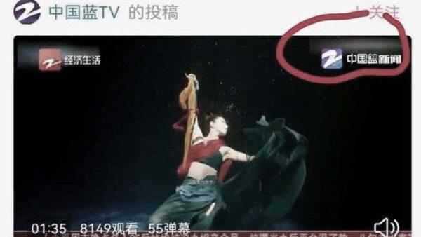 浙江卫视盗用节目 党媒间相互抄袭引发热议