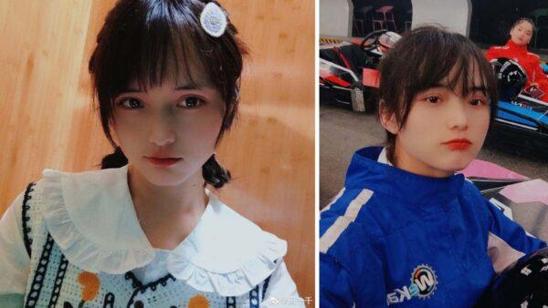 陝西女孩自曝打疫苗心臟衰竭 微博被刪網傳去世