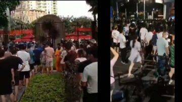 傳佛山人上街抗議封鎖 深圳人打疫苗當場倒地(視頻)