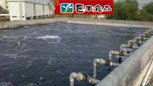 四川一食品廠2員工廢水池溺亡 4人搭救全遇難