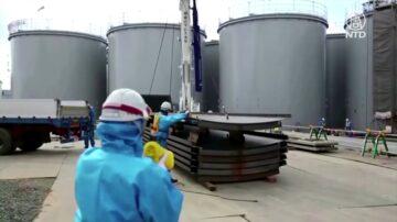 如何处理福岛核污水 日东电:全程公开透明
