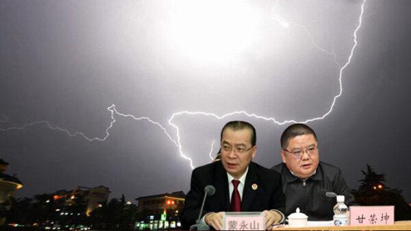 政法系風暴不止 中紀委24小時連打兩「虎」