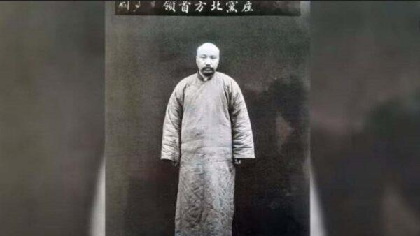 百年黨慶前夕 中共創始人「絞刑台」登熱搜榜首