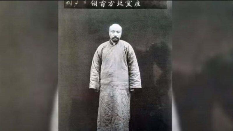 """百年党庆前夕 中共创始人""""绞刑台""""登热搜榜首"""