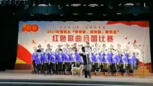 演員昏倒狗上台 中共黨慶演出狀況不斷(多視頻)