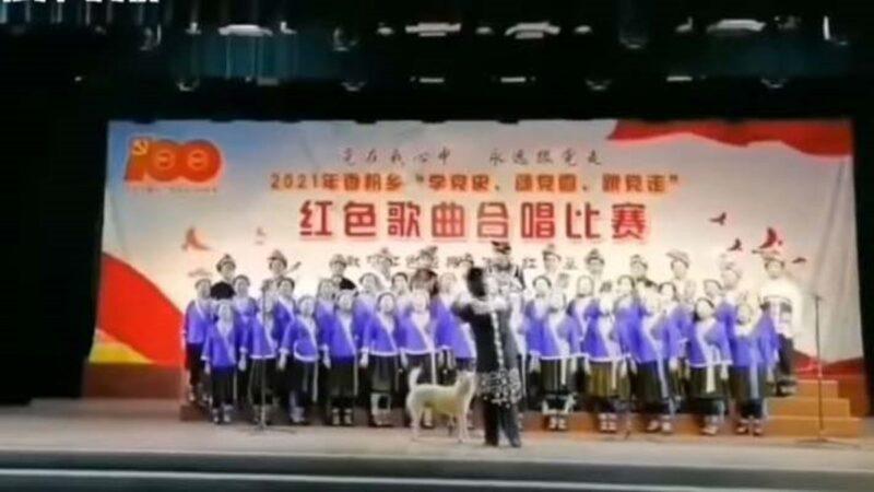 演员昏倒狗上台 中共党庆演出状况不断(多视频)