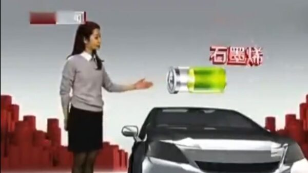 牛吹大了!北京党媒《展望2020》节目翻出遭讽