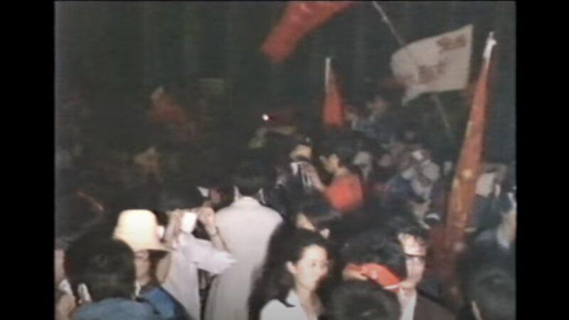 港媒9分半視頻:六四長安街軍隊開槍裝甲車狂奔