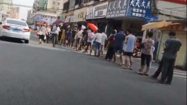 广东疫情扩散 东莞麻涌封镇 传海口封小区(视频)
