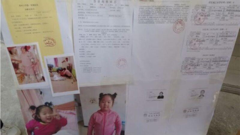 郑州5岁女童在幼儿园被砸身亡 监控又坏了