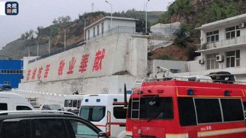 山西透水鐵礦尋獲11名遇難者 煤礦冒頂又困7人
