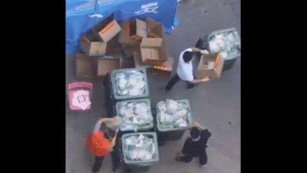 广州捐赠食品被弃 断粮居民向视察官员怒吼(视频)
