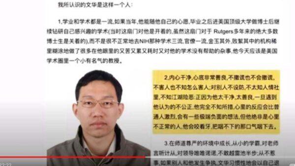 丁强:姜文华一刀刹掉了上海帮中央精文委