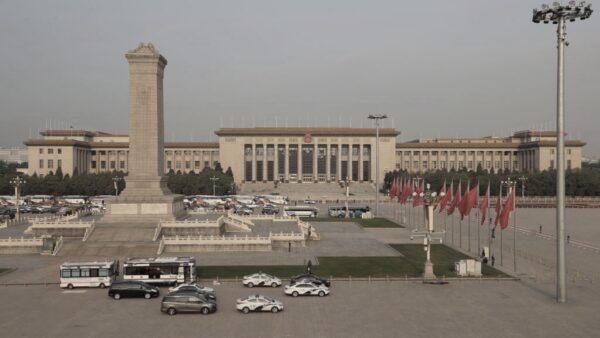 """北京高压维稳 为建党百年庆典打造""""和谐""""景象"""